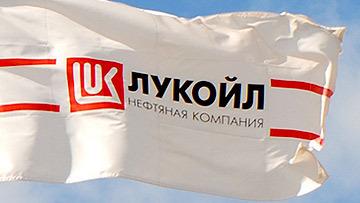 lukoil_flag
